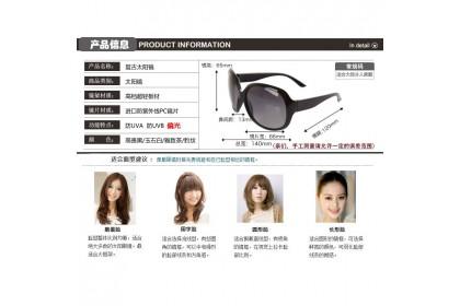 Fashionhomez 3417 Ladies Sunshade Sunglasses