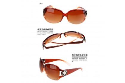 Fashionhomez 3416 Ladies Sunshade Sunglasses