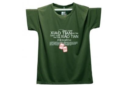 Fashionhomez 1953 Mens Short-Sleeved T-shirt Cotton