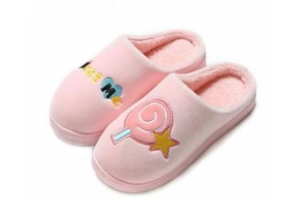 """Fashionhomez 8172 """"Meet Me"""" Cotton Slipper Kids ( size 180 , 200 )"""