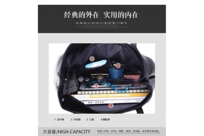 Fashionhomez BW5280 Soft Black Eyes-capacity Leisure Bag