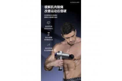 Fashionhomez KONKA Fascia gun Muscle massage gun Slimming 6 speeds 4 heads